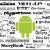 Bagaimanakah Cara Ganti Font Android?